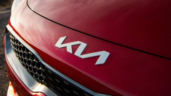 Are Kias Good Cars - Kia Logo