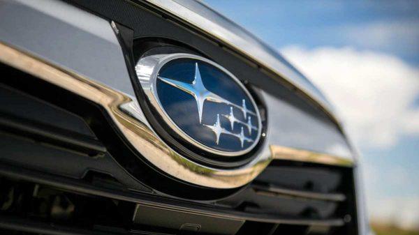 Are Subarus Good Cars - Subaru Logo